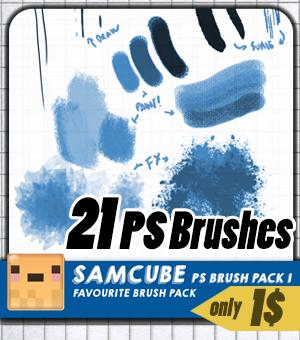brush-ad